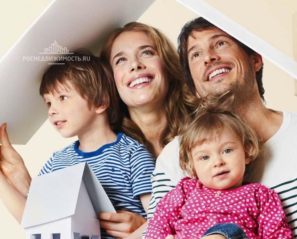Многодетным семьям выделят 15 млрд руб на погашение ипотеки