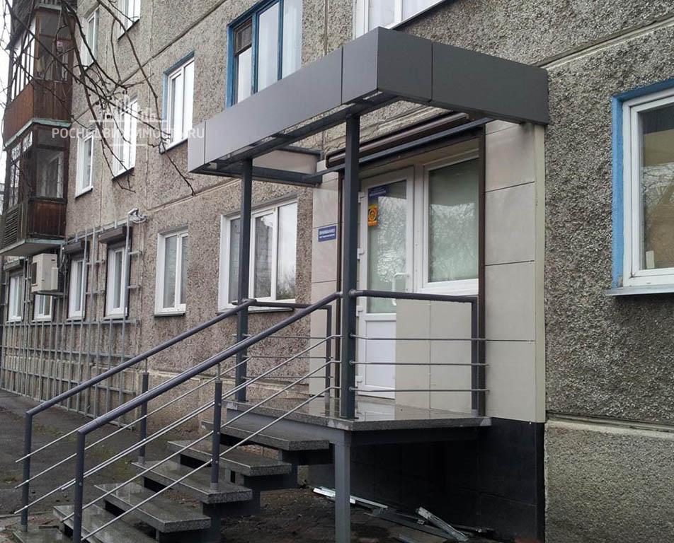 Изменен порядок перевода квартиры в нежилое помещение